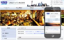ヘルス&ビューティ業界で中国越境ECのスペシャリスト。中国UNQの日本法人「UNQジャパン株式会社」