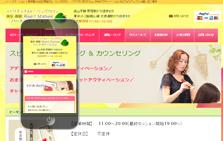 ヒーリングサロン ハートステーション/レイキ,癒し,DNAアクティベーション 東京都渋谷区原宿